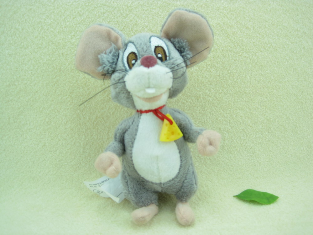plush animal mouse